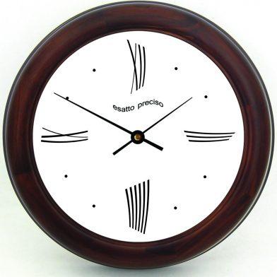 Modern Roman Wall Clock brn frm.