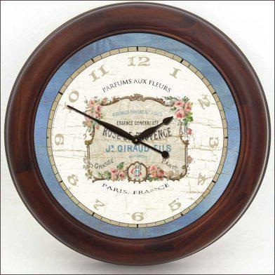 Vintage Perfume Clock brn frm