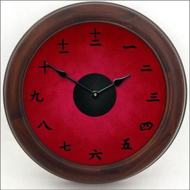 Kanji Clock Red brn frm