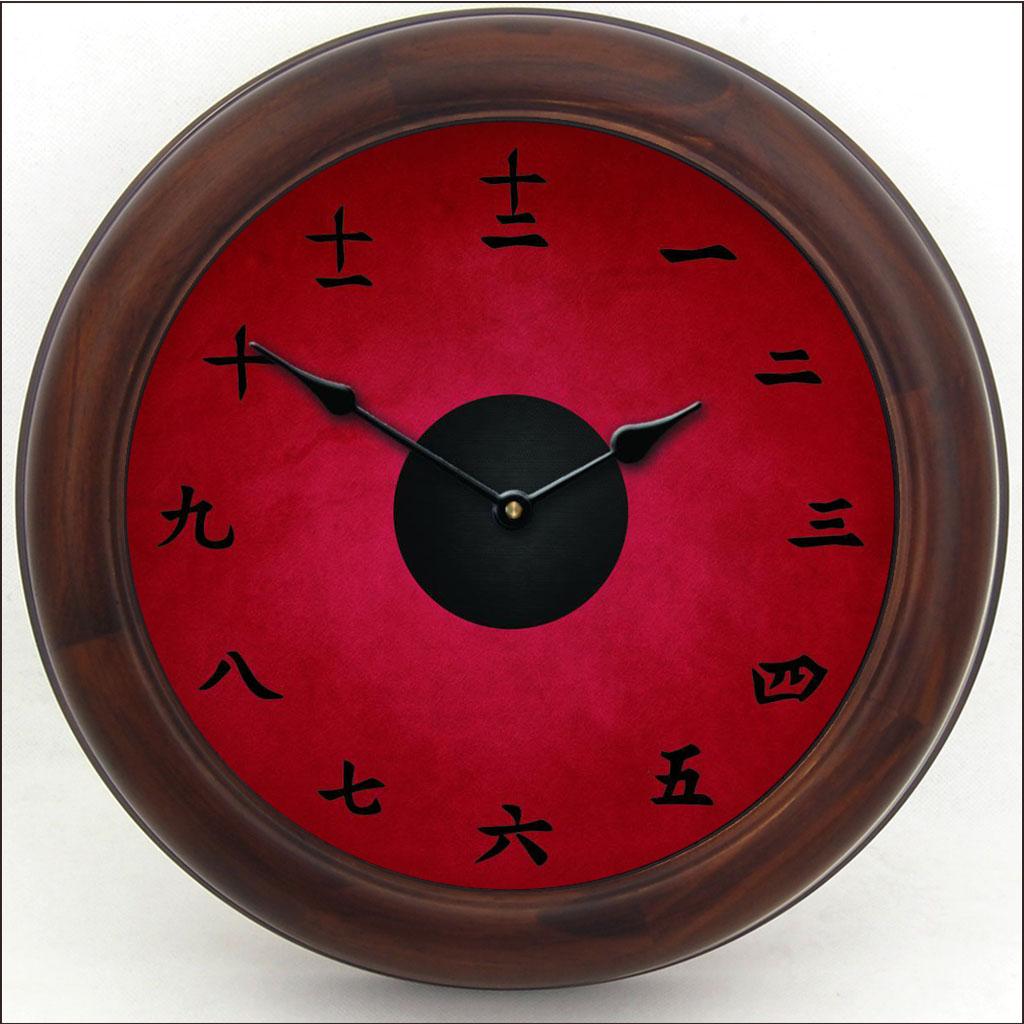 Japanese Wall Clock Kanji Clock Oriental Wall Clock