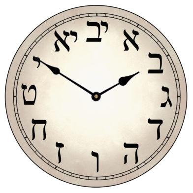 hebrew 3
